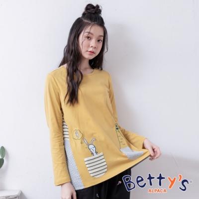 betty's貝蒂思 可愛雙口袋刺繡拼接T-shirt(芥末黃)