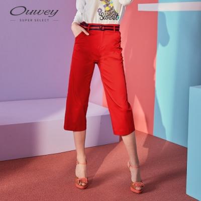 OUWEY歐薇 配色腰帶中腰寬管褲(紅)