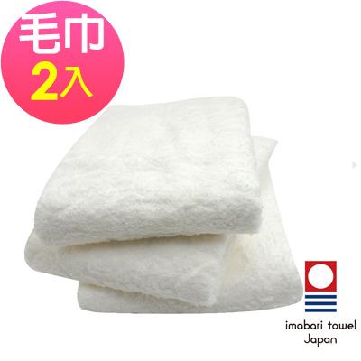 日本今治 絹綿美人極柔觸感毛巾-雪白(超值<b>2</b>入組)