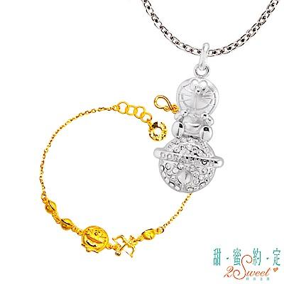 甜蜜約定 Doraemon 我們的星球哆啦A夢純銀墜子+愛神之箭金手鍊