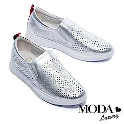休閒鞋 MODA Luxury 蝴蝶沖孔造型全真皮厚底休閒鞋-銀