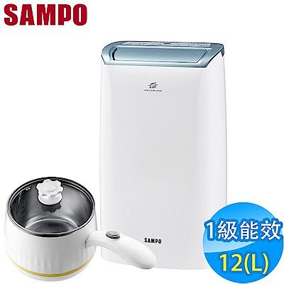 SAMPO聲寶 12L 1級清淨除濕機 AD-W724P + 奇美鍋EP-02MC20