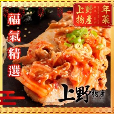 上野物產-韓式燒烤雪花牛 x 2包(500g土10%/包)