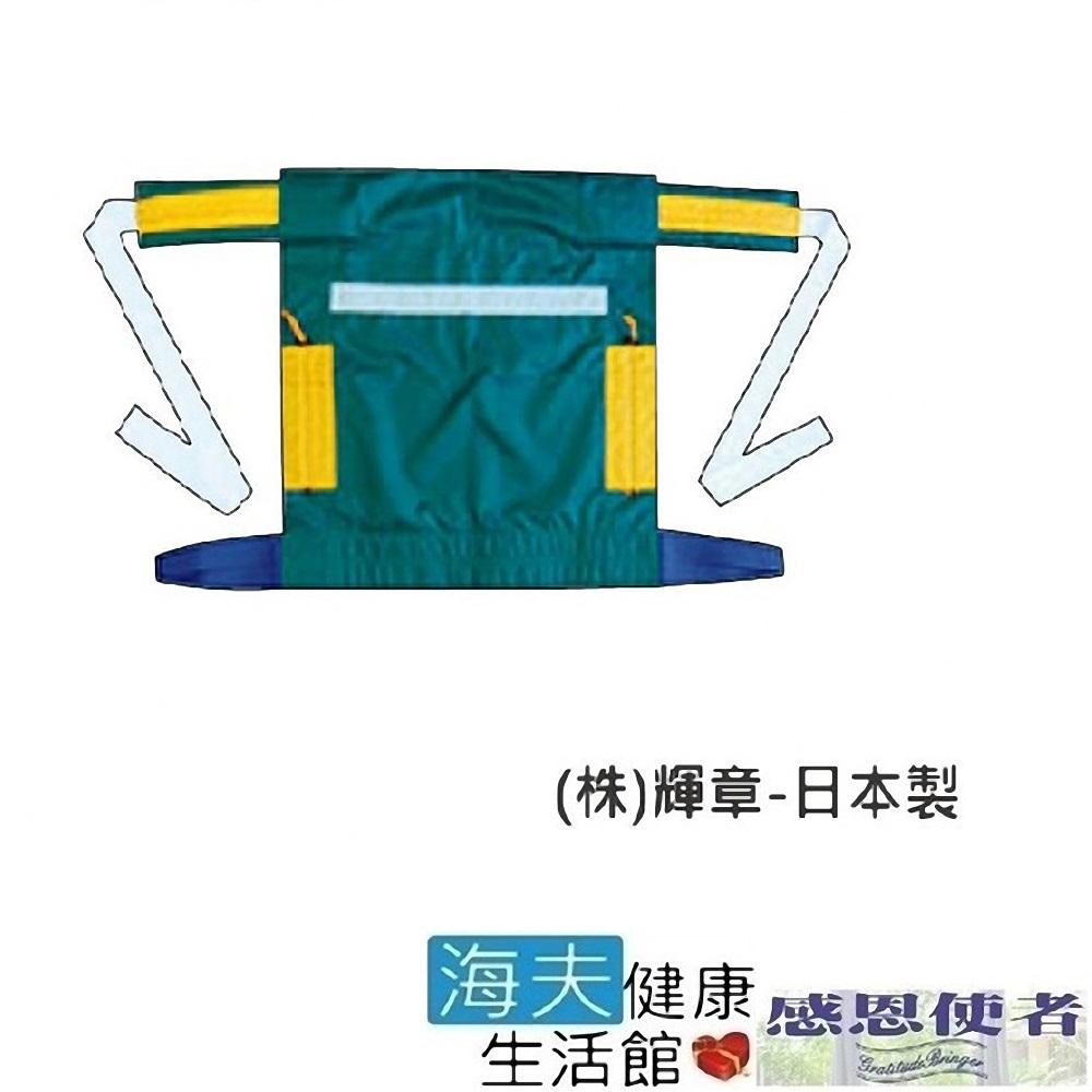 背帶 後背帶 綠色 大人用 輕鬆背 安全背負 附收納袋 日本製(O0539)