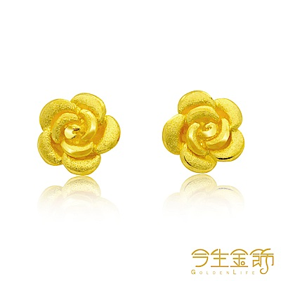 今生金飾 繁花耳環 純黃金耳環