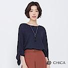 CHICA 優雅對白袖綁蝴蝶結純棉上衣(2色)