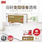 3M 防蹣床墊-中密度-加高型單人(加贈枕心1入)