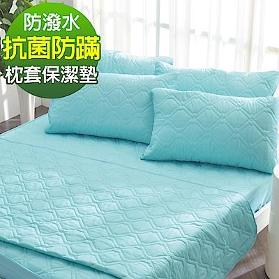 Ania Casa 翡翠藍 枕頭套保潔墊 日本防蹣抗菌 採3M防潑水技術