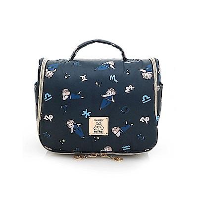 VOVAROVA空氣包-旅行盥洗包Plus-MEI MEI 聯名款-美好星情