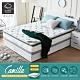 HomeMeet 卡蜜拉銀離子乳膠蜂巢式三線獨立筒床墊-單人3.5尺 product thumbnail 1