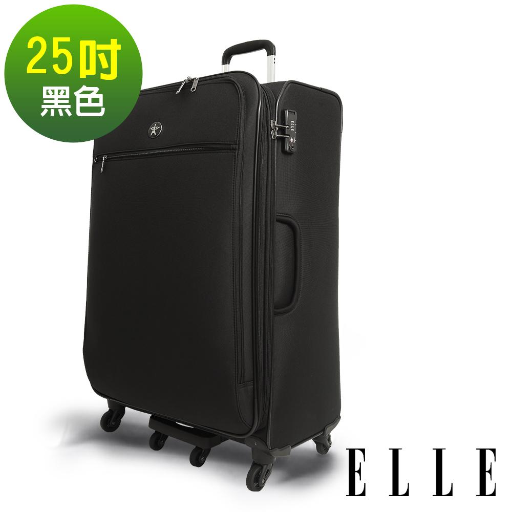 ELLE 70周年紀念款-25吋商務防盜超輕大容量購物布箱/行李箱- 黑色EL52071