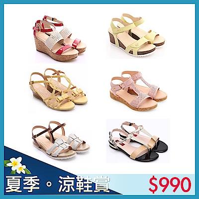 【A.S.O 】夏日美鞋合輯 必推涼鞋 夏季穿搭必備(6款任選)