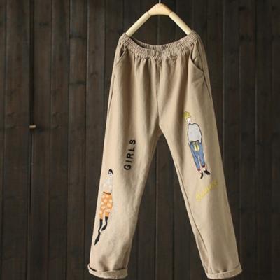 純棉刺繡寬鬆休閒褲鬆緊腰長版哈倫褲-設計所在