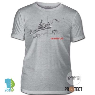 摩達客-美國The Mountain保育系列 無家可歸花豹 灰色修身短袖T恤