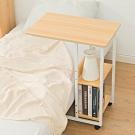樂嫚妮 多功能電腦桌/床邊桌-附層板收納-胡桃色-寬60X深40X高75cm