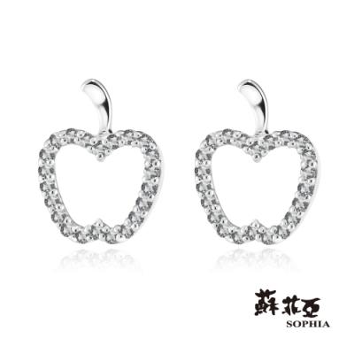 蘇菲亞SOPHIA - 卡琳娜鑽石耳環