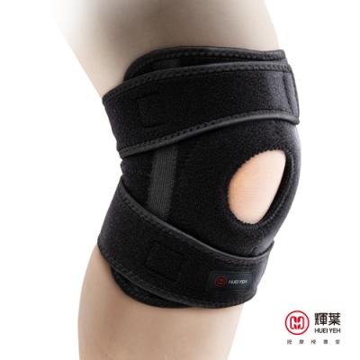 輝葉 全方位透氣竹炭護膝(1入)HY-9901