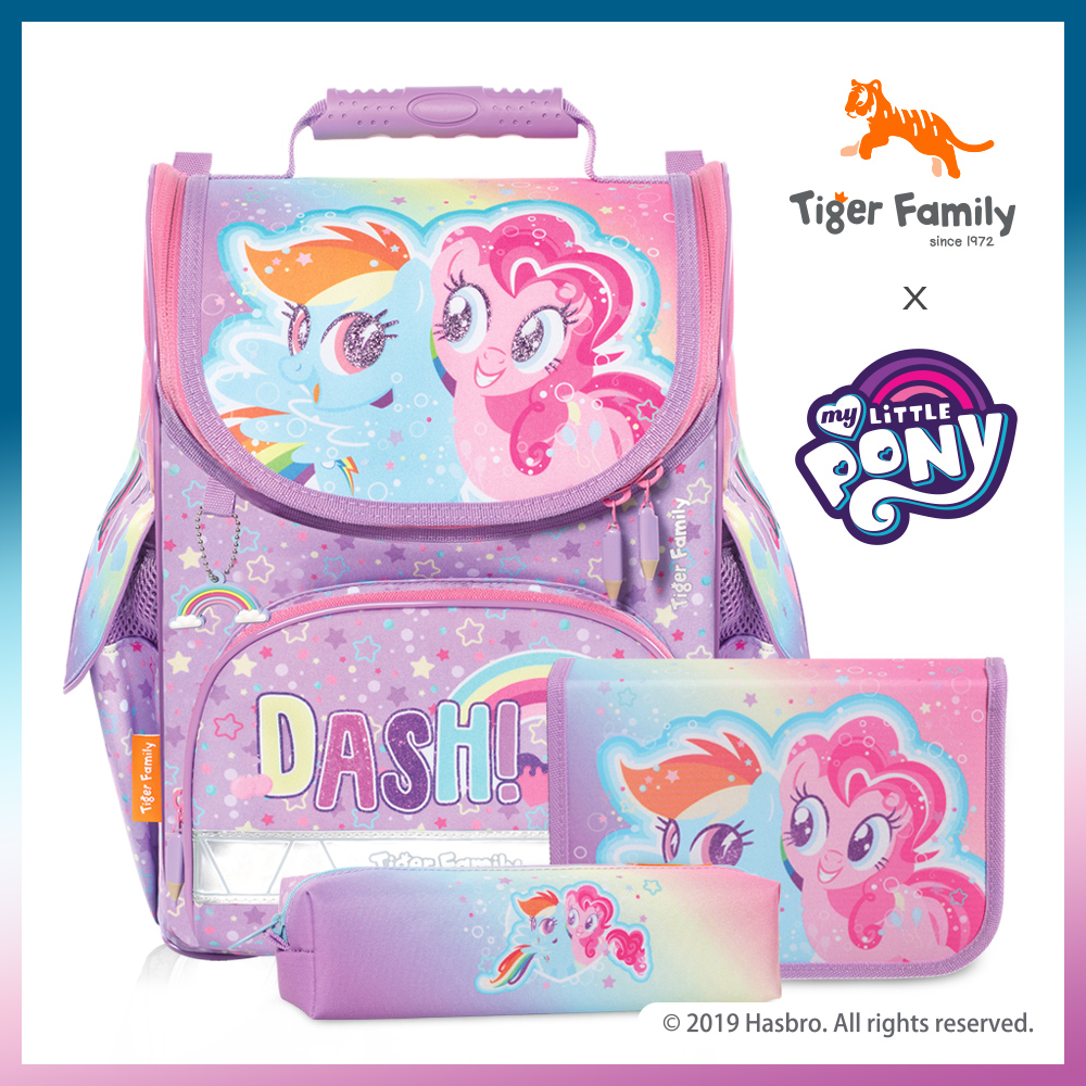 Tiger Family聯名款小貴族超輕量護脊書包-彩虹小馬雲寶&碧琪(送文具袋+鉛筆盒)
