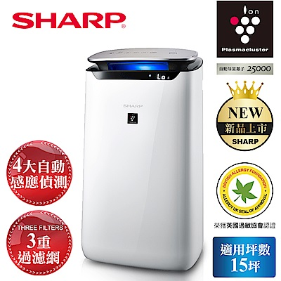 SHARP夏普 15坪自動除菌離子空氣清淨機 FP-J60T-W