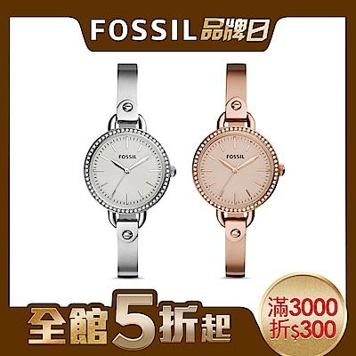 FOSSIL Classic Minute優雅不鏽鋼鍊錶32mm