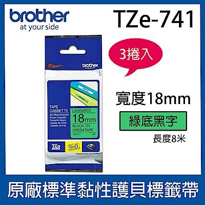 【3入組】brother 原廠護貝標籤帶 TZe-741 (綠底黑字 18mm)