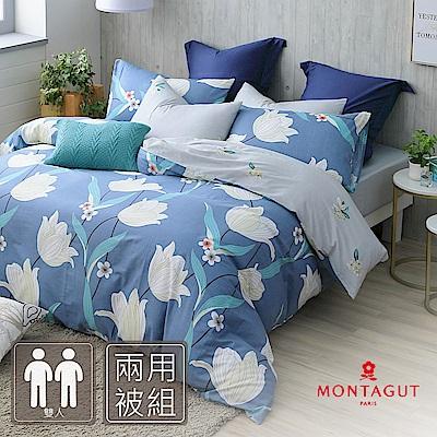 MONTAGUT-鬱金香花田-100%純棉-兩用被床包組 (雙人)