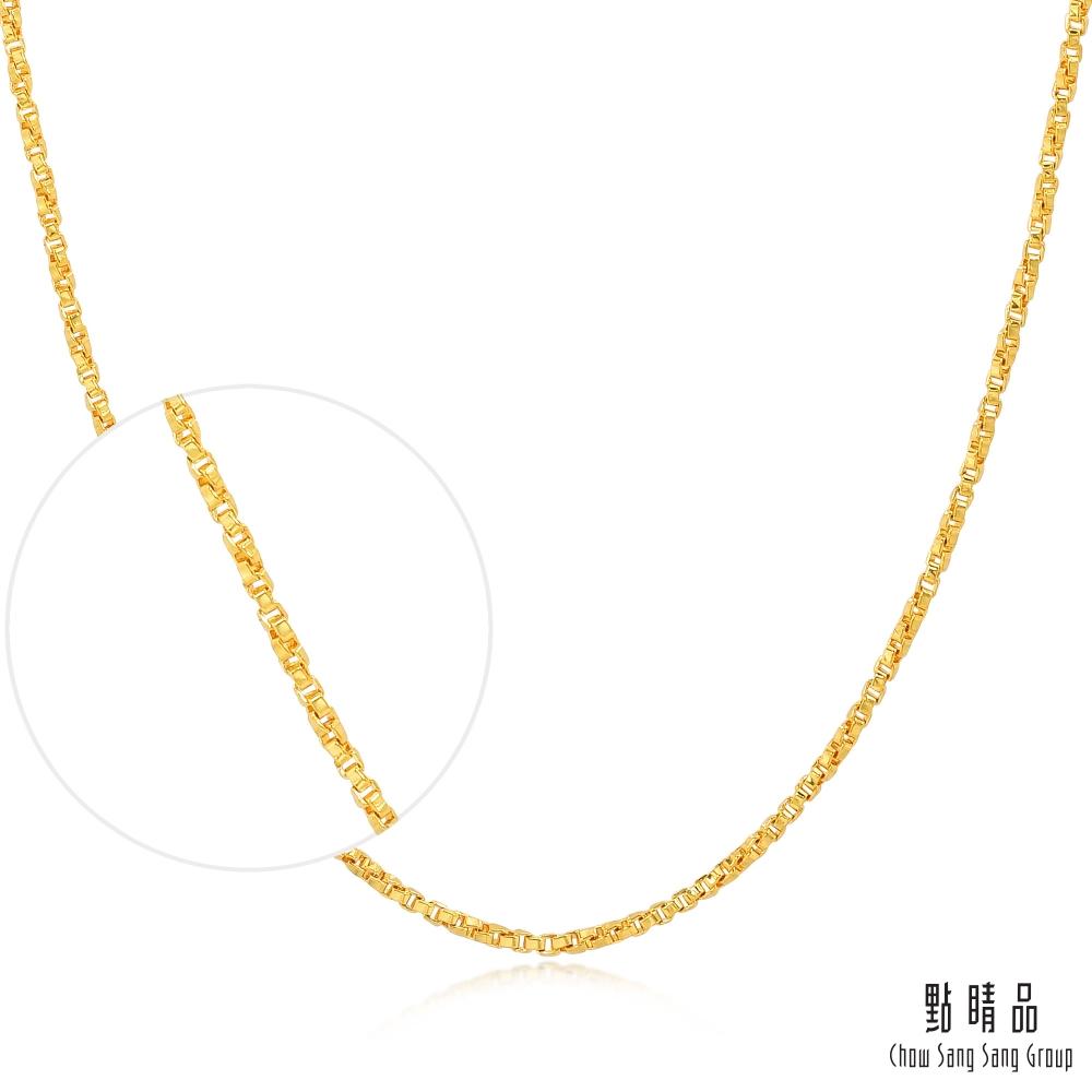 【點睛品】足金9999 機織素鍊黃金項鍊(45cm)_計價黃金