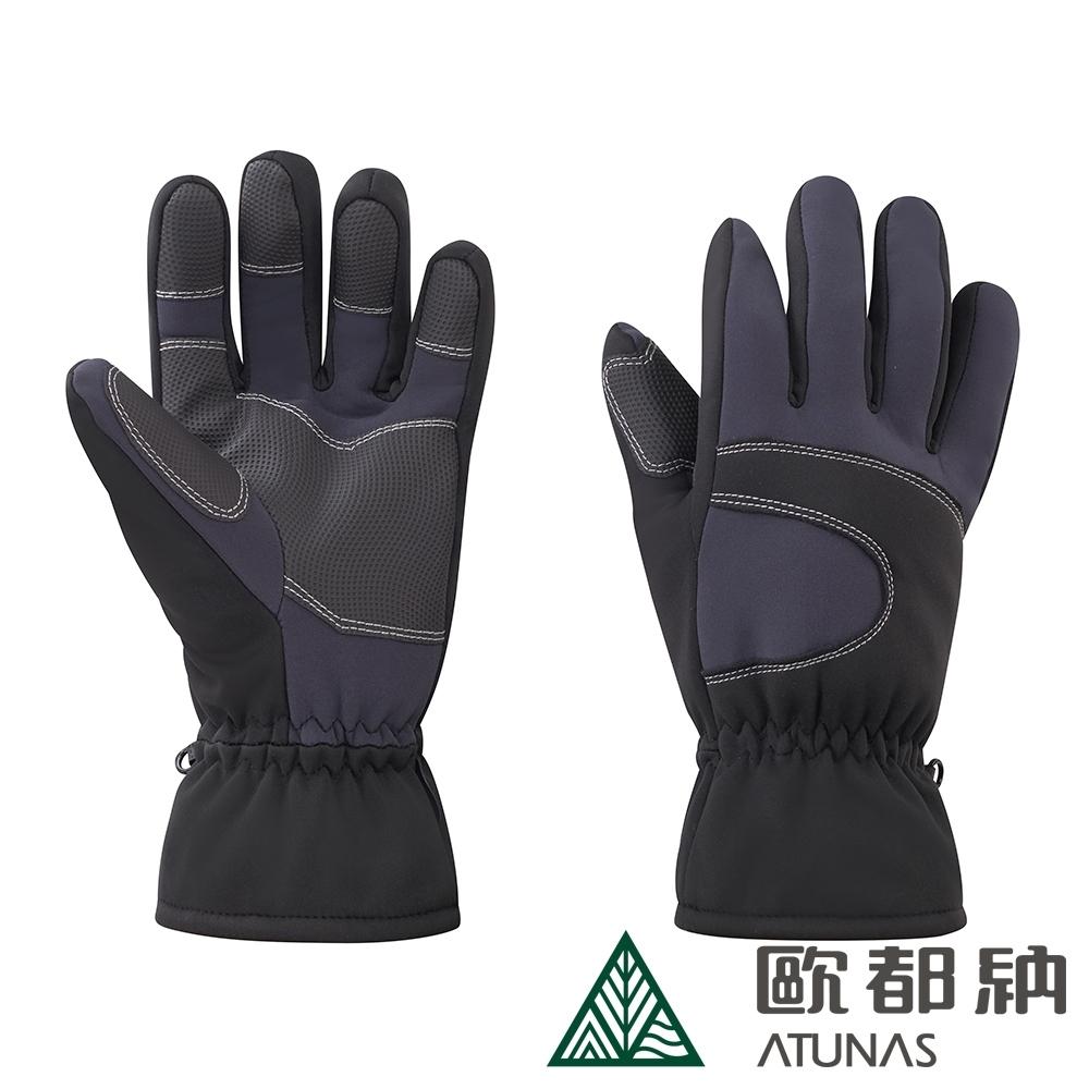 【ATUNAS 歐都納】中性款防風保暖手套A-A1828黑/深灰/騎士/旅遊配件