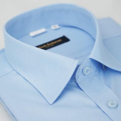 【金安德森】藍色純棉易整燙窄版長袖襯衫fast