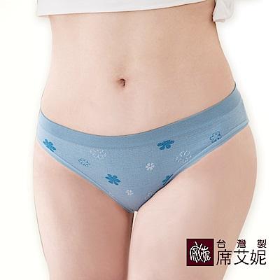 席艾妮SHIANEY 台灣製造(5件組) 超彈力 低腰內褲 俏皮可愛小花款