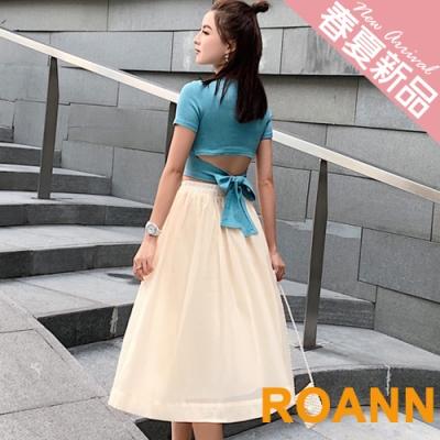 後綁帶短款T恤+半身裙兩件套 (共二色)-ROANN