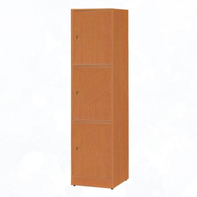 文創集 安倍 環保1.5尺南亞塑鋼三門置物櫃/收納櫃-43.5x40x168.5cm免組