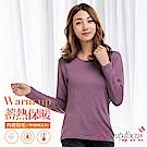 女圓領刷毛蓄熱保暖衣(淺紫) BeautyFocus