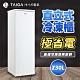 日本TAIGA 230L直立式冷凍櫃(全新福利品) product thumbnail 2