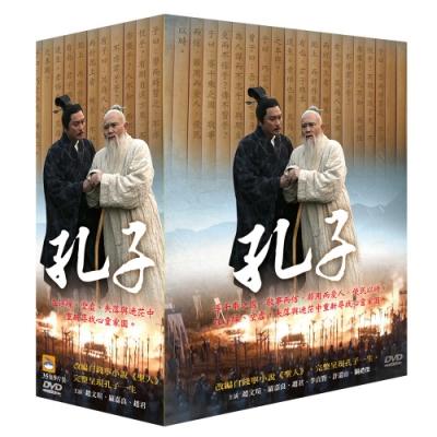 孔子 9片裝 DVD