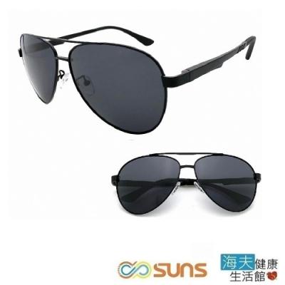 海夫健康生活館 向日葵眼鏡 鋁鎂偏光太陽眼鏡 UV400/MIT/輕盈  02021-黑框黑灰片
