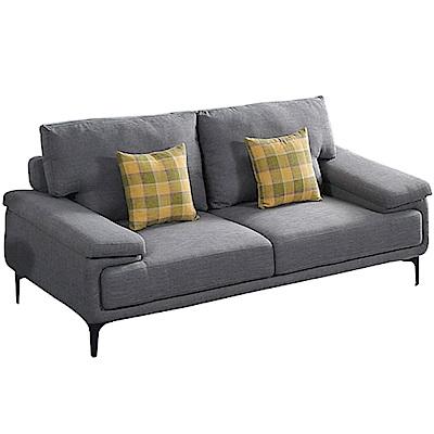品家居 賽格利北歐風皮革獨立筒三人座沙發椅-212x92x94cm免組