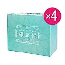 極萃皙 二代膠囊 4盒組(60粒/盒 x4盒)