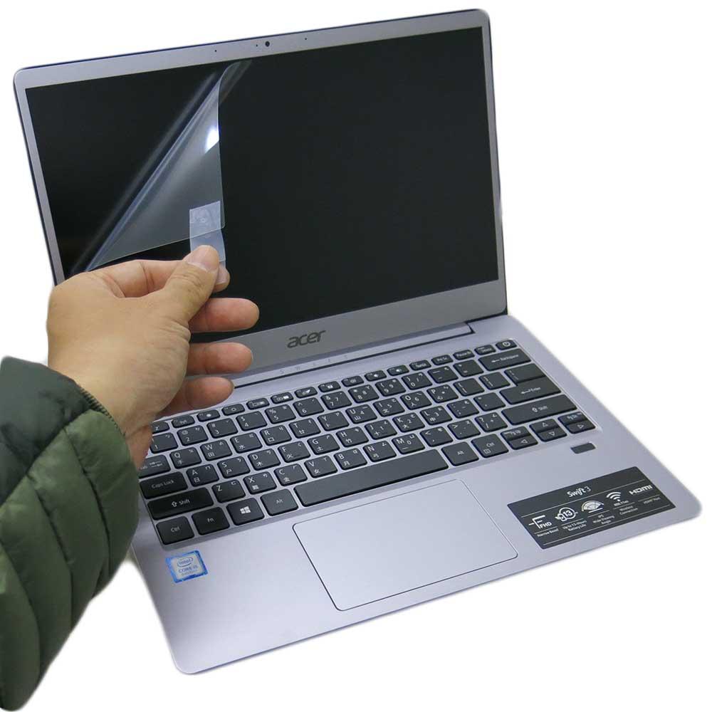 EZstick ACER SF313 SF313-51G 螢幕保護貼