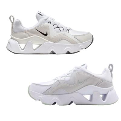 Nike RYZ 365 鏤空鋸齒老爹鞋 白色 / 粉綠 (女鞋)