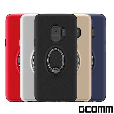 GCOMM Galaxy S9 MagRing 磁吸金屬指環支架保護殼