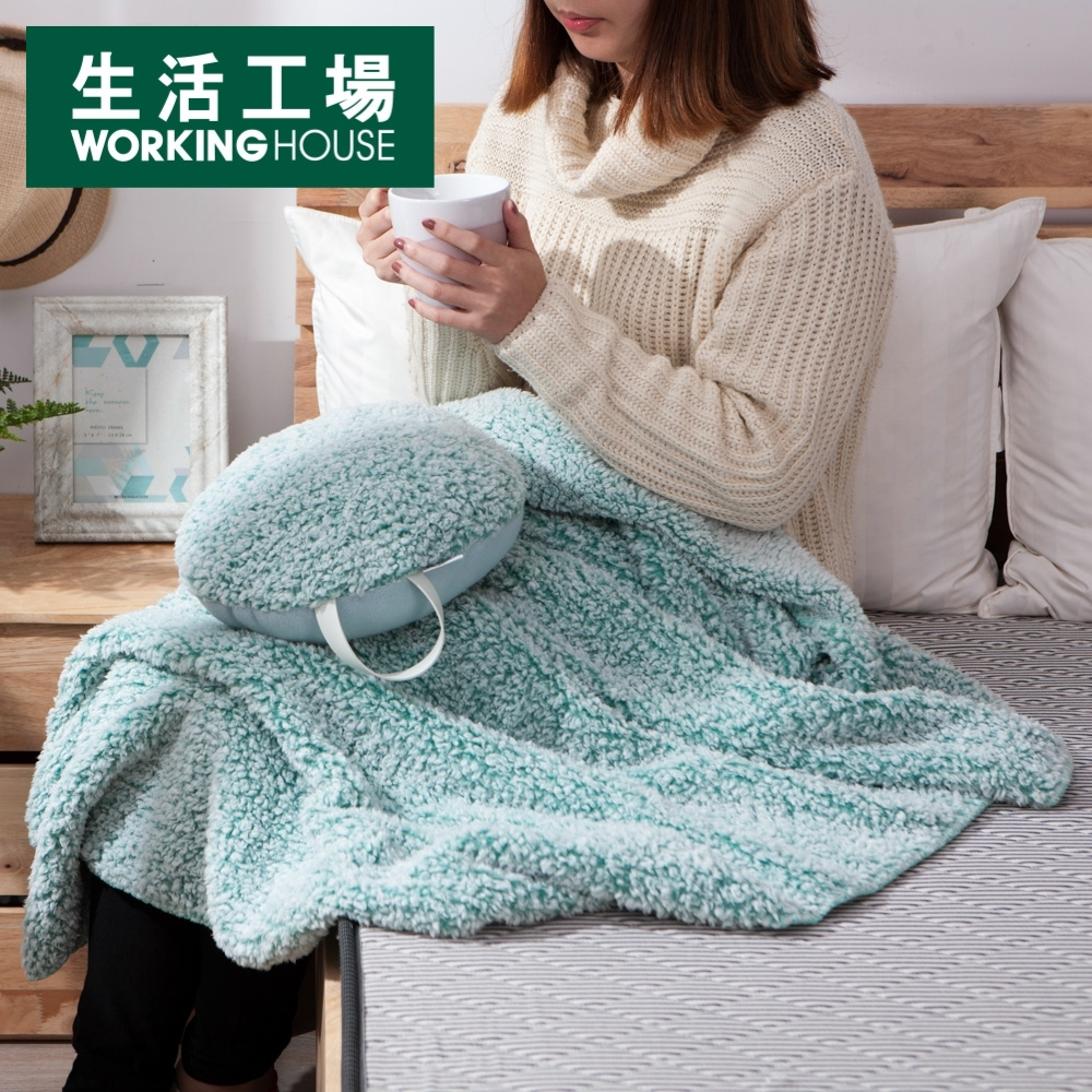 【百貨週年慶暖身 全館5折起-生活工場】和煦舒絨蓋毯靠枕2件組-綠
