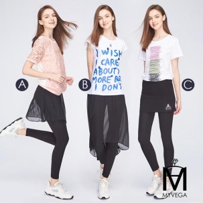 [時時樂限定] 麥雪爾 MA修身假兩件休閒褲-共三款