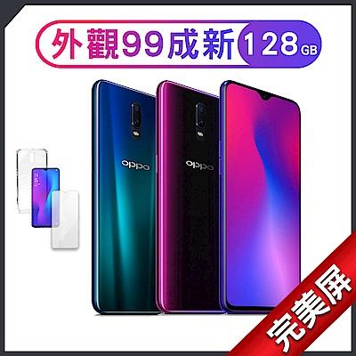 【福利品】OPPO R17 6G/128G 6.4吋 完美屏 智慧型手機
