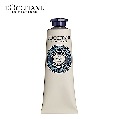 L'OCCITANE 歐舒丹 乳油木密集修護手膜霜50ml