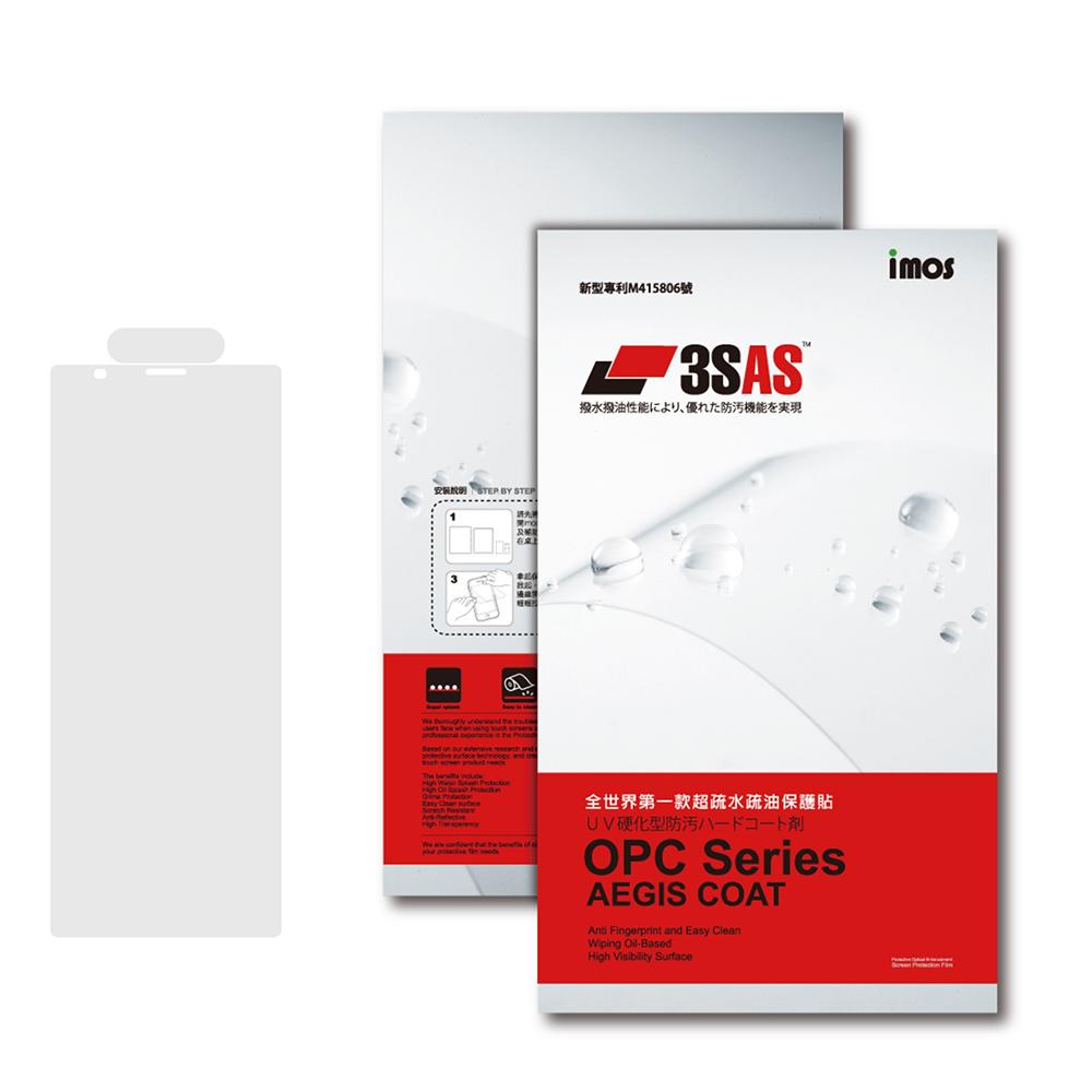 iMos SONY Xperia 1 3SAS 螢幕保護貼