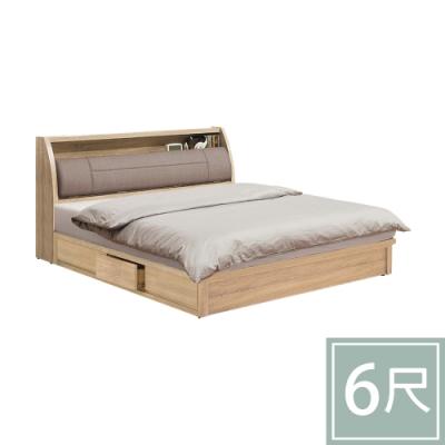 柏蒂家居-瑞莎6尺雙人加大床組(床頭箱+抽屜床底/不含床墊)
