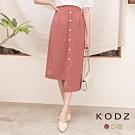 東京著衣-KODZ 氣質優雅多色排釦設計不規則長裙-S.M.L(共三色)