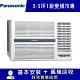 Panasonic國際牌 3-5坪 1級變頻冷專右吹窗型冷氣 CW-P28CA2 product thumbnail 1