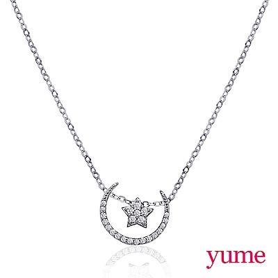 YUME 閨蜜系列 - 星月傳說項鍊